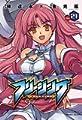Acheter Freezing Omnibus volume 11 sur Amazon