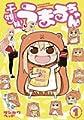 Acheter Himouto! Umaru-chan volume 1 sur Amazon