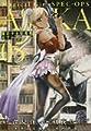 Acheter Magical Girl Special Ops Asuka volume 5 sur Amazon