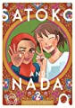 Acheter Satoko and Nada volume 2 sur Amazon