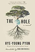 The Hole by Pyun Hye-young