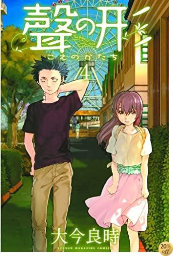 TA Silent Voice 4