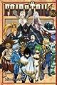 Acheter Fairy Tail volume 58 sur Amazon
