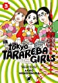 Acheter Tokyo Tarareba Girls volume 3 sur Amazon