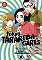 Acheter Tokyo Tarareba Girls volume 5 sur Amazon