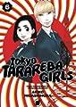 Acheter Tokyo Tarareba Girls volume 6 sur Amazon