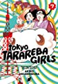 Acheter Tokyo Tarareba Girls volume 7 sur Amazon