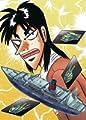 Acheter Gambling Apocalypse Kaiji volume 2 sur Amazon