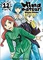 Acheter Hinamatsuri volume 12 sur Amazon