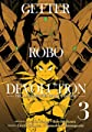 Acheter Getter Robo Devolution volume 3 sur Amazon