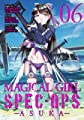 Acheter Magical Girl Special Ops Asuka volume 6 sur Amazon
