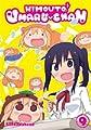 Acheter Himouto! Umaru-chan volume 9 sur Amazon