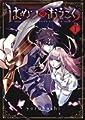 Acheter The Kingdoms of Ruin volume 1 sur Amazon