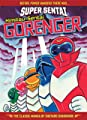Acheter Super Sentai : Himitsu Sentai Gorenger volume 1 sur Amazon