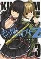 Acheter Kingdom of Z volume 3 sur Amazon