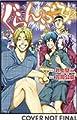 Acheter Grand blue Dreaming volume 12 sur Amazon