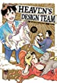 Acheter Heaven's Design Team volume 1 sur Amazon