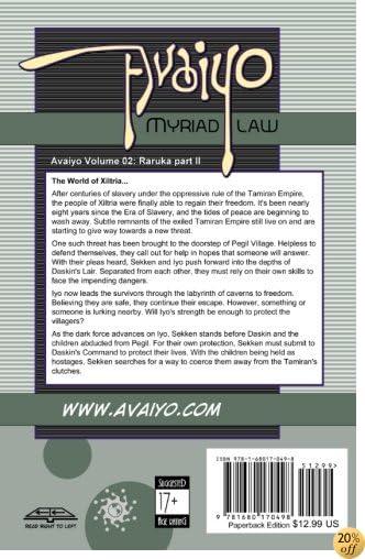 Avaiyo, Vol. 02 (Avaiyo: Myriad Law) (Volume 2)