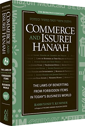 commerce-and-issurei-hanaah-the-laws-of-benefitting-from-forbidden-items-in-todays-business-world