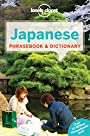 Lonely Planet Japanese Phrasebook & Dictionary (Lonely Planet Phrasebook and Dictionary) - Lonely Planet
