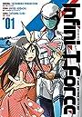 Infini-T Force Volume 1 - Ukyou Kodachi