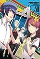 Acheter Persona 4 volume 7 sur Amazon