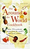 [???]: Around the World Cookbook