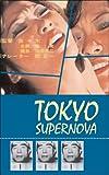 Barber, Stephen: Tokyo Supernova (Tokyo Trilogy)