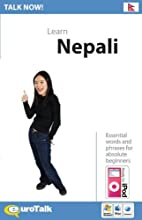 Talk Now! Nepali by Eurotalk Interactive