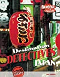 Jen Green: Japan (Raintree Freestyle: Destination Detectives) (Raintree Freestyle: Destination Detectives)