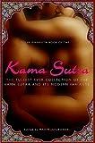 Maxim Jakubowski: Mammoth Book of the Kama Sutra
