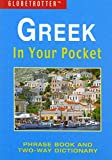 D Coulbanis: Greek In Your Pocket (Globetrotter In Your Pocket)