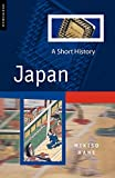 Hane, Mikiso: Japan: A Short History