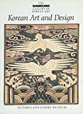 McKillop, Beth: Korean Art and Design