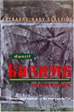 Kharms, Daniil: Incidences