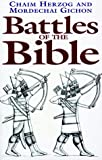 Herzog, Chaim: Battles of the Bible