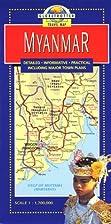 Myanmar (Burma) Travel Map by Globetrotter