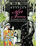 Petrov, Vsevolod: Russian Art Nouveau: The World of Art and Diaghilev's Painters