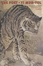 The Poet by Yi Munyol