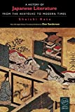 Kato, Shuichi: A History of Japanese Literature