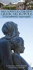 West Norwood Cemetery's Greek…