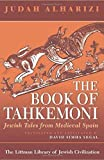 Alharizi, Judah: The Book of Tahkemoni