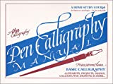 [???]: Pen Calligraphy Manual