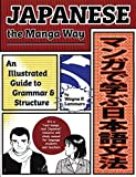 Lammers, Wayne P.: Japanese The Manga Way: An Illustrated Guide To Grammar And Structure