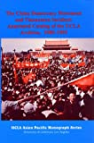Ding, Jian: The China Democracy Movement and Tiananmen Incident: Annotated Catalog of the UCLA Archives, 1989-1993