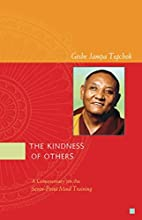 The Kindness of Others, A Commentary on the…
