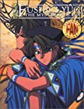 Rateliff, John D.: Fushigi Yugi: The Mysterious Play