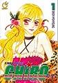 Acheter Star Project Chiro volume 1 sur Amazon