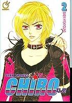 Star Project Chiro, Volume 2 by Baek…