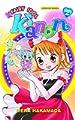 Acheter Fairy Idol Kanon volume 2 sur Amazon
